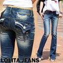 ロリータ ジーンズ LOLITA JEANS 通販 lolita jeans サイズ◆lo-1815【送料無料】ボトム デニム ブーツカット シンプル ZIP ...