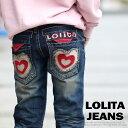 ウエストゴムで楽ちん!激カワのハートワッペン付きのバックデザインが素敵★LolitaJeans ロリータジーンズ Lolita Jeans ロリータ ジー..
