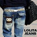 【宅急便送料無料】 ロリータ ジーンズ ウォッシュ加工 ヴィンテージ ボーイズ Lolita Jeans 1262 LolitaJeans ロリータジーンズ レディース レデイース ボーイフレンドデニム ボーイズデニム【10P05Dec15】