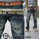 【宅急便送料無料】大人気☆ ロリータジーンズ mlo-1022 メンズジーンズ!! 程良い色落ち加減とクラウンがカッコイイ人気商品!新作 メンズ ロリータ デニム ジーンズ Denime Jeans ■mlo999【10P02Mar14】