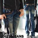 ロリータ ジーンズ ウォッシュ加工 ヴィンテージ ブーツカット Lolita Jeans 1255★ お得価格【10P05Dec15】