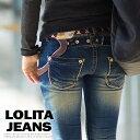ロリータ ジーンズ ウォッシュ加工 ヴィンテージ ブーツカット Lolita Jeans lo-1255★【10P05Dec15】