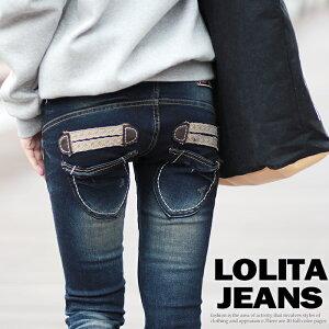 ロリータ ジーンズ LolitaJeans レディース レデイース ヴィンテージ