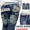 【宅急便送料無料】 ロリータ ジーンズ ウォッシュ加工 ヴィンテージ ボーイズ ロリータジーンズ LolitaJeans Lolita Jeans 1270 レディース レデイース ボーイフレンドデニム ボーイズデニム【10P21May14】
