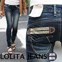 【宅急便送料無料】ロリータジーンズ lo-1351・LolitaJeans Lolita Jeans ロリータ ジーンズ レディース レデイース ヴィンテージ スキニー【10P21May14】