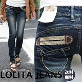 【宅急便】ロリータジーンズ lo-1351・LolitaJeans Lolita Jeans ロリータ ジーンズ レディース レデイース ヴィンテージ スキニー【10P21May14】
