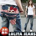 【宅急便送料無料】カワイイワッペンがポイント★カジュアル感バツグンのボーイフレンドデニム【Lolita Jeans】【ロリータジーンズ】【レディース】【ボーイズデニム】■lo-1137【10P21May14】