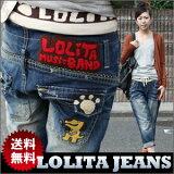 【宅急便】ディテールな刺繍デザインがアクセント!8分丈ボーイズシルエット 【Lolita Jeans】【ロリータ ジーンズ】【レデイース】【ボーイフレンドデニム】【ボーイズデニム】