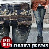 【宅急便】ロリータジーンズlo-1176・レザー入りのデザインがアクセント!ストレッチデニム生地のスキニーシルエット【Lolita Jeans】【ロリータ ジーンズ】【レディース】