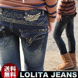 ロリータ ジーンズ スキニーシルエット LolitaJeans レディース レデイース
