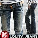 ロリータ ジーンズ バツグン バギーパンツ LolitaJeans