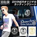 ■DIVINER ディバイナー■バレットスカルカッティングシート