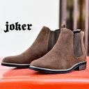 ブーツ メンズ サイドゴアブーツ チェルシーブーツ ワークブーツ 靴 ベージュ ブラッ