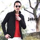 テーラードジャケット メンズ 長袖 ジャケット スーツ カジュアル 大きいサイズ XL ブラック グレー 細身 タイト 無地 シンプル キレイめブラック お兄系 ホスト オラオラ系 おしゃれ ジャケット BITTER ビター系 joker ジョーカー