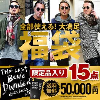 ■福袋■【数量限定】15点入り!ぶっこみ福袋