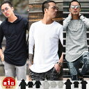 ◆2枚目半額◆送料無料◆パーカー メンズ ロンT ロング丈 Tシャツ 長袖 半袖 7分袖 七分袖 無