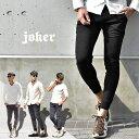 ◆送料無料◆ジョガーパンツ メンズ スウェットパンツ スウェット スウェットジョガーパンツ スリム