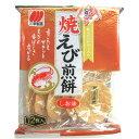 三幸製菓 焼えび煎餅 12枚入×12個×2セット