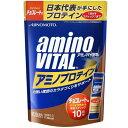 ショッピングアミノバイタル 味の素  アミノバイタルアミノプロテインチョコレート味×20個  【送料無料】