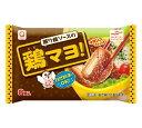 【送料無料】アクリ 照り焼ソースの鶏マヨ!150g×12袋(1ケース) 【冷凍】