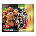 【送料無料】ニッスイ 若鶏の竜田揚げ 280g×12袋(1ケース) 【冷凍】