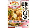 味の素 CookDoきょうの大皿豚バラ白菜 ×40個【送料無料】