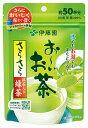 ショッピング北海道 伊藤園 お〜いお茶 抹茶入りさらさら緑茶 40g×30袋 【送料無料】