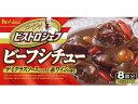 ハウス食品 ビストロシェフビーフシチュー170g ×60個【送料無料】
