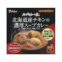 ショッピングスープ ★スーパーセール特価★ ハウス食品 スープカリーの匠北海道チキンスープカレー×8個