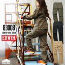 【超ポイントバック祭期間中ポイント5倍】作業服 作業着 エドウィン EDWIN カーゴパンツ ズボン パンツ カジュアル 通年 オールシーズン 83008 『3カラー』 『70〜105』