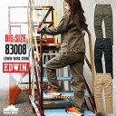 作業服 作業着 エドウィン EDWIN ビッグサイズ カーゴパンツ ズボン パンツ カジュアル 通年 オールシーズン 83008 『3カラー』 『110〜120』