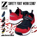 安全靴 Z-DRAGON 作業靴 セーフティシューズ スリッポン スポーティ 反射材 軽量 ワークシ...