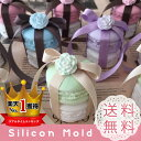 【SALE】 マカロン シリコンモールド レジン アロマハイストーン 手作り 石鹸 樹脂 粘