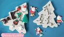 クリスマス ツリー シリコンモールド サンダクロース トナカイ 雪 結晶 ベル シリコンモールド レジン アロマストーン 手作り 石鹸 キャンドル 樹脂 粘土 オルゴナイト 型 抜き型