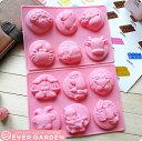 12星座 シリコンモールド レジン アロマストーン 手作り 石鹸 キャンドル 樹脂 粘土 オルゴナイト 型 抜き型 ボスボム