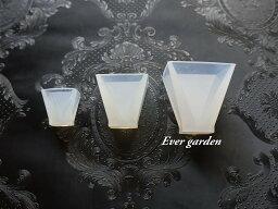【Ever garden】 レジン ピラミッド 3個セット シリコンモールド ネックレス アクセサリー パーツ 作成 UVレジン エポキシ樹脂 樹脂粘土 型 抜き型 キット 道具 シリコン 型 レジン