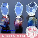 オルゴナイト 3個セット レジン シリコンモールド アクセサリー パーツ 作成 UVレジン エポキシ樹脂 樹脂粘土 型 抜き型 キット 道具