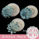 花 3個セット レジン シリコンモールド ネックレス アクセサリー コスモス ひまわり 花びら 立体的 3D パーツ 作成 UVレジン エポキシ樹脂 樹脂粘土 オルゴナイト 型 抜き型 キット 道具