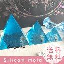 【Ever garden】 レジン ピラミッド 3個セット シリコンモールド ネックレス アクセサリ