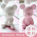 熊 2個セット クマ シンプル シリコンモールド レジン アロマストーン 手作り 石鹸 キャンドル