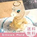 ユニコーン 立体 3D シリコンモールド レジン アロマストーン 手作り 石鹸 キャンドル 樹脂 粘土 オルゴナイト 型 抜き型