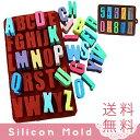 アルファベット シリコン 型 英字 数字 シリコンモールド レジン 誕生日 HAPPY BIRTHDAY (英字・数字のセット) 新入荷 シリコンプレート 型取り オルゴナイト 型 シリコン 型 レ