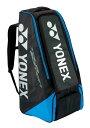 ヨネックス YONEX テニス ソフトテニス バドミントン スタンドバッグ リュック付き BAG1809 (テニス2本用) ブラック/ブルー (188)