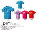 【限定商品】 ヨネックス YONEX 受注会限定 限定 ドライTシャツ 16301Y フレイムレッド (596)
