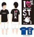 【限定商品】ゴーセン GOSEN ソフトテニス ウェア Tシャツ 半袖 J17P01 ロイヤルブルー (15) UNI ユニ