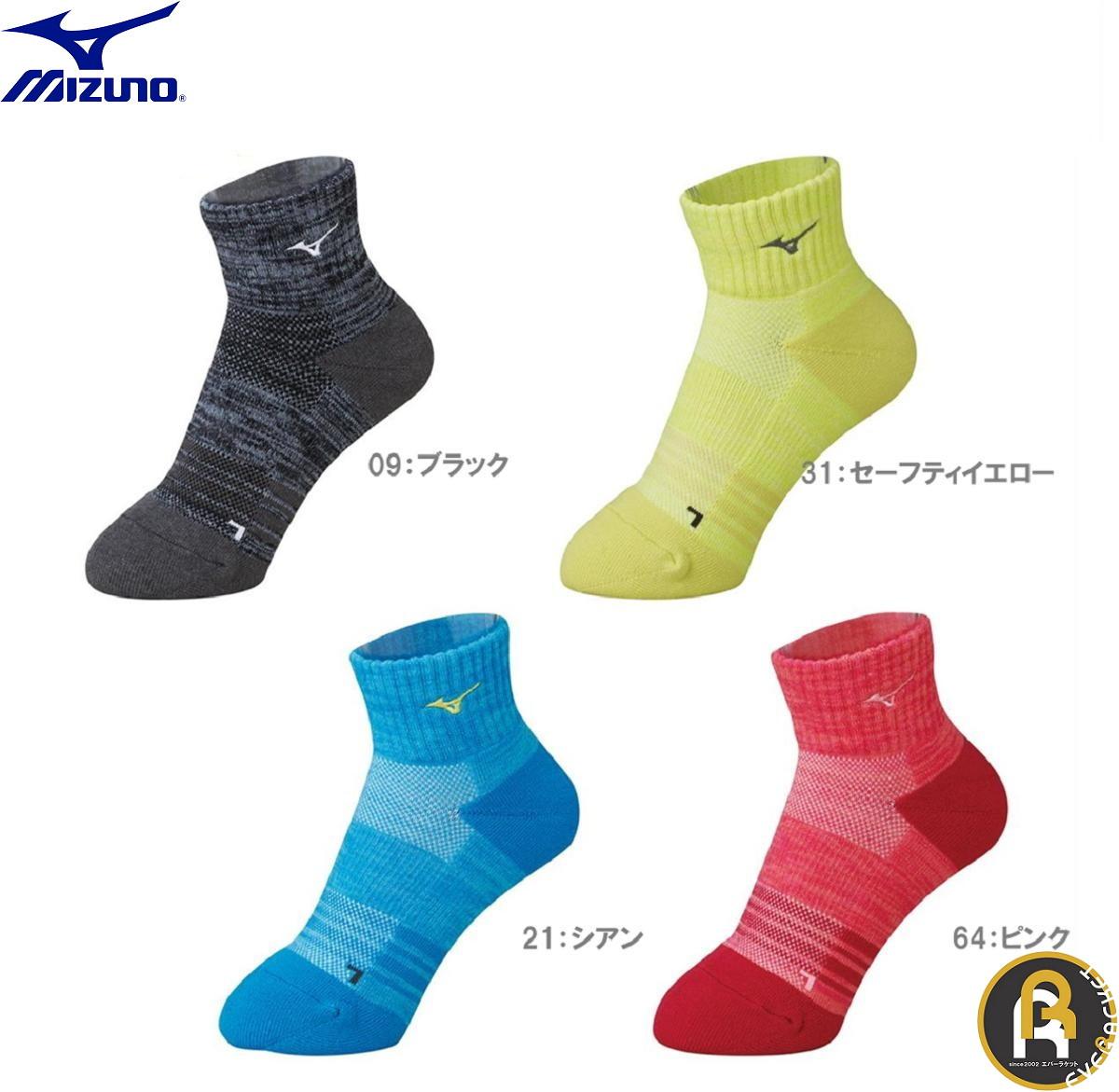 【お買い得商品】ミズノ MIZUNO テニス バドミントン ソフトテニス ソックス 靴下 UNI ユニセックス 62JX8011