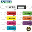 ヨネックス YONEX アクセサリー IDタグ AC500 バドミントン ソフトテニス
