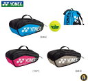ヨネックス YONEX テニス ソフトテニス バドミントン ミニチュアラケットバッグ BAG18MN