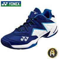 【全品5%OFFクーポン配布中!】YONEX ヨネックス ソフトテニス ソフトテニスシューズ パワークッション207D SHT207Dの画像