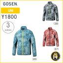 【お買い得商品】ゴーセン GOSEN バドミントン ソフトテニス ウィンドジャケット ウェア UNI ユニ Y1800
